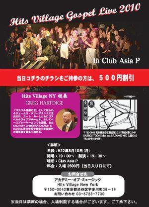 Gospel_concert